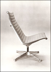 Early Aluminium group chair with contract base