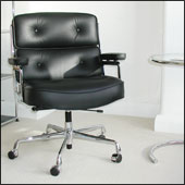Charles Eames lobby chair